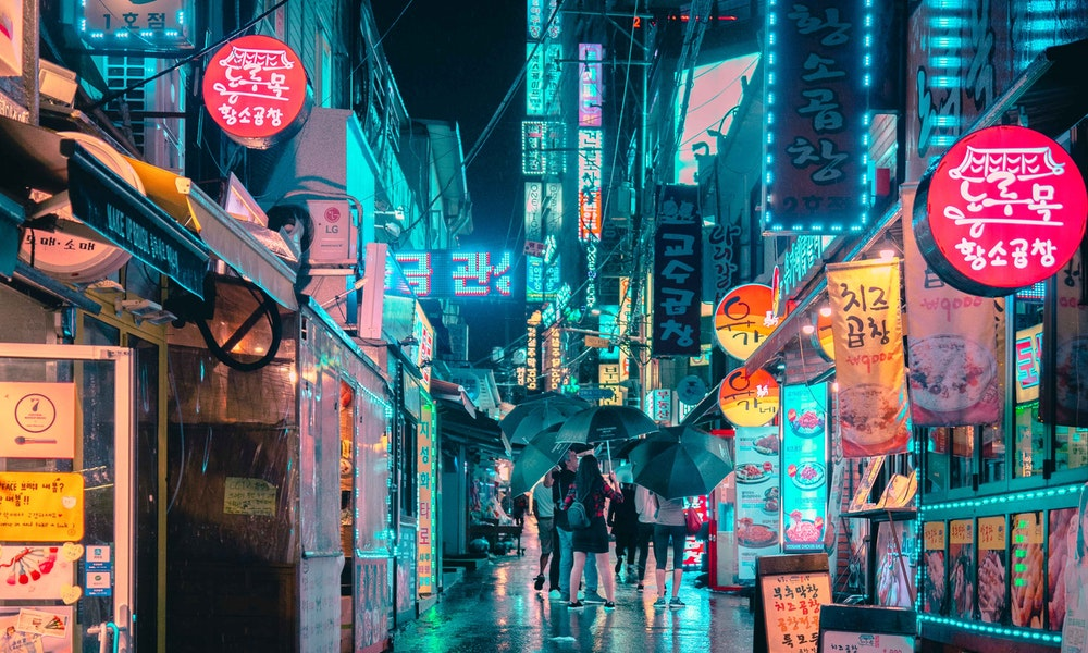 Shopping City Seoul