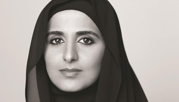 Women from Qatar who changed the world