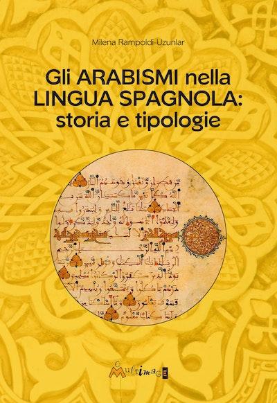 1553783821 arabismicopertina