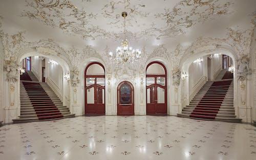Státní opera - vstupní foyer