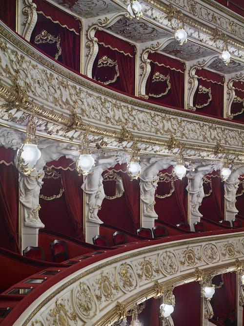 Státní opera - lože