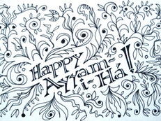 La célébration des Ayyám-i-Há