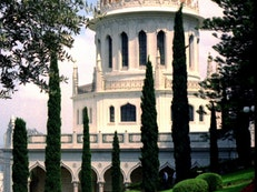 Baha'is commemorate martyrdom of the Founder of their Faith