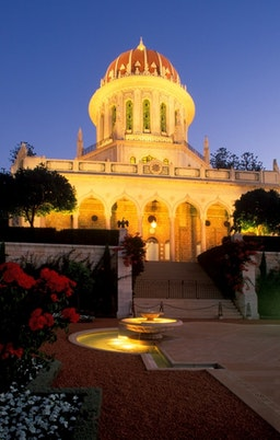 Baha'is commemorate martyrdom of the Bab, the forerunner of Baha'u'llah