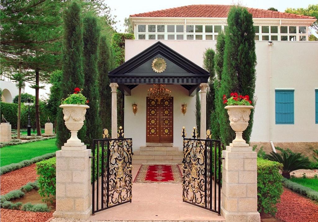 Baha'i Holy Days anticipate bicentennial festival next year