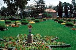 Les bahá'ís célèbrent le 195e anniversaire de la naissance de Bahá'u'lláh, le fondateur de la foi bahá'íe