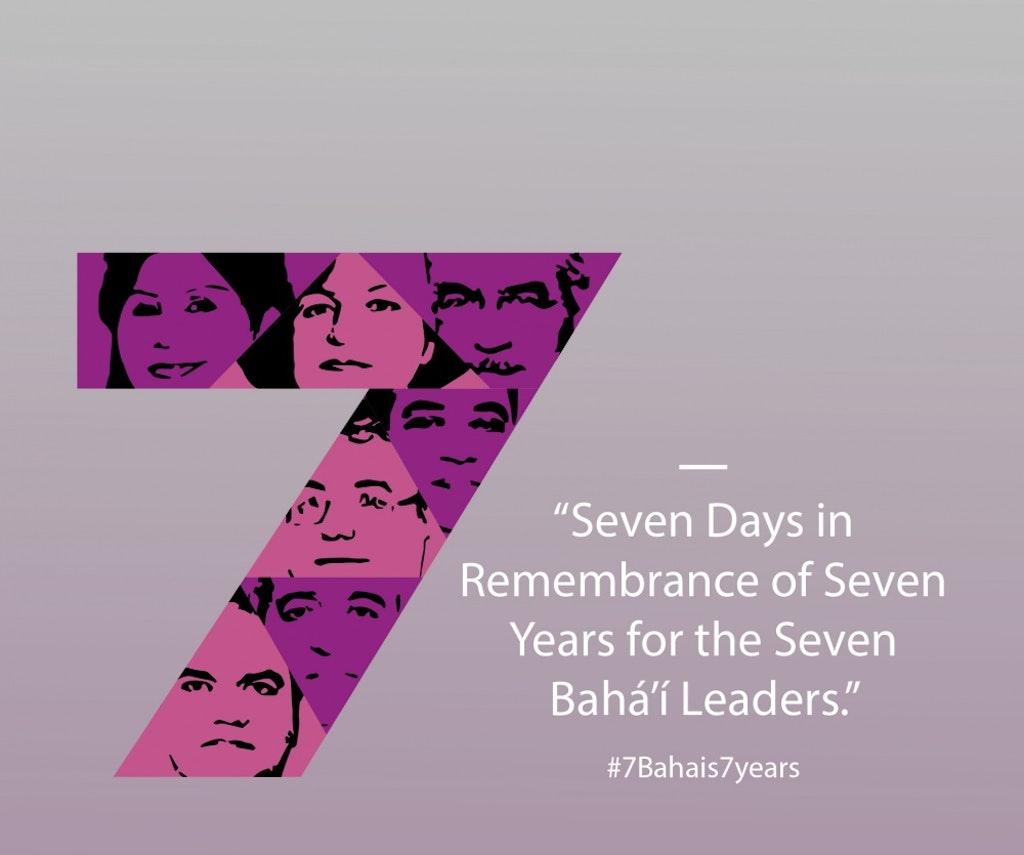 Des Canadiens se joignent à une campagne mondiale marquant le septième anniversaire de l'emprisonnement des sept dirigeants bahá'ís