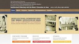 University of Toronto conference to look at Baha'i Faith and Iran