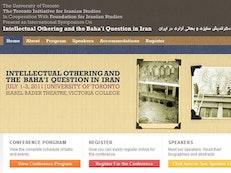 Une conférence à l'Université de Toronto étudiera l'historique de la foi bahá'íe en Iran
