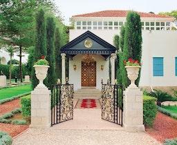 Les bahá'ís commémorent le 120e anniversaire de l'ascension de Bahá'u'lláh