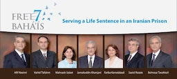"""Twitter campaign """"free7bahais"""", letter-writing campaigns and media articles call attention to unjust sentencing of Baha'is"""