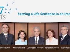 La campagne « free7bahais » sur twitter, une campagne de lettres et des articles dans les médias attirent l'attention sur la peine injuste imposée aux bahá'ís