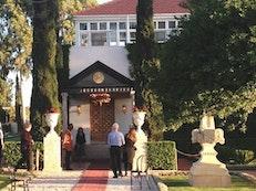 Baha'i pilgrimage: A spiritual journey to the Holy Land
