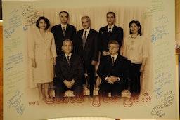En Iran, les dirigeants bahá'ís entreprennent la septième année de leur emprisonnement