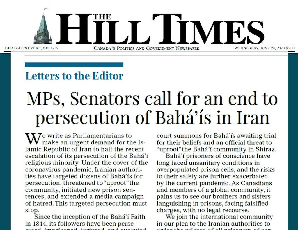Des parlementaires canadiens adressent une lettre ouverte demandant à l'Iran de mettre fin à la persécution des bahá'ís