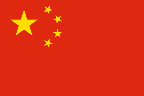 Image of the Chinese flag