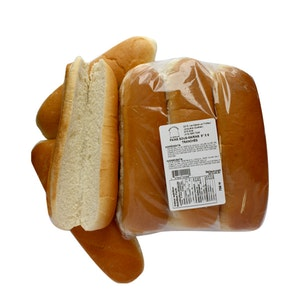 Sous-marin 9'' tranchés - Boulangerie du Royaume