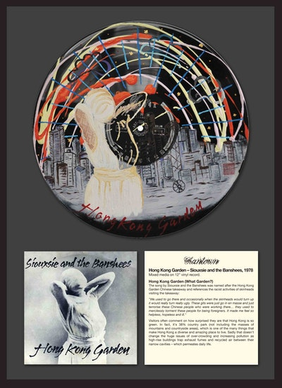 Hong Kong Garden painting on vinyl by Vickie Chan