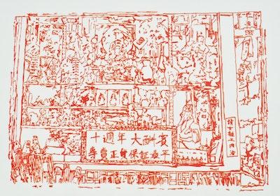Chinatown Window, SF screenprint by Vickie Chan