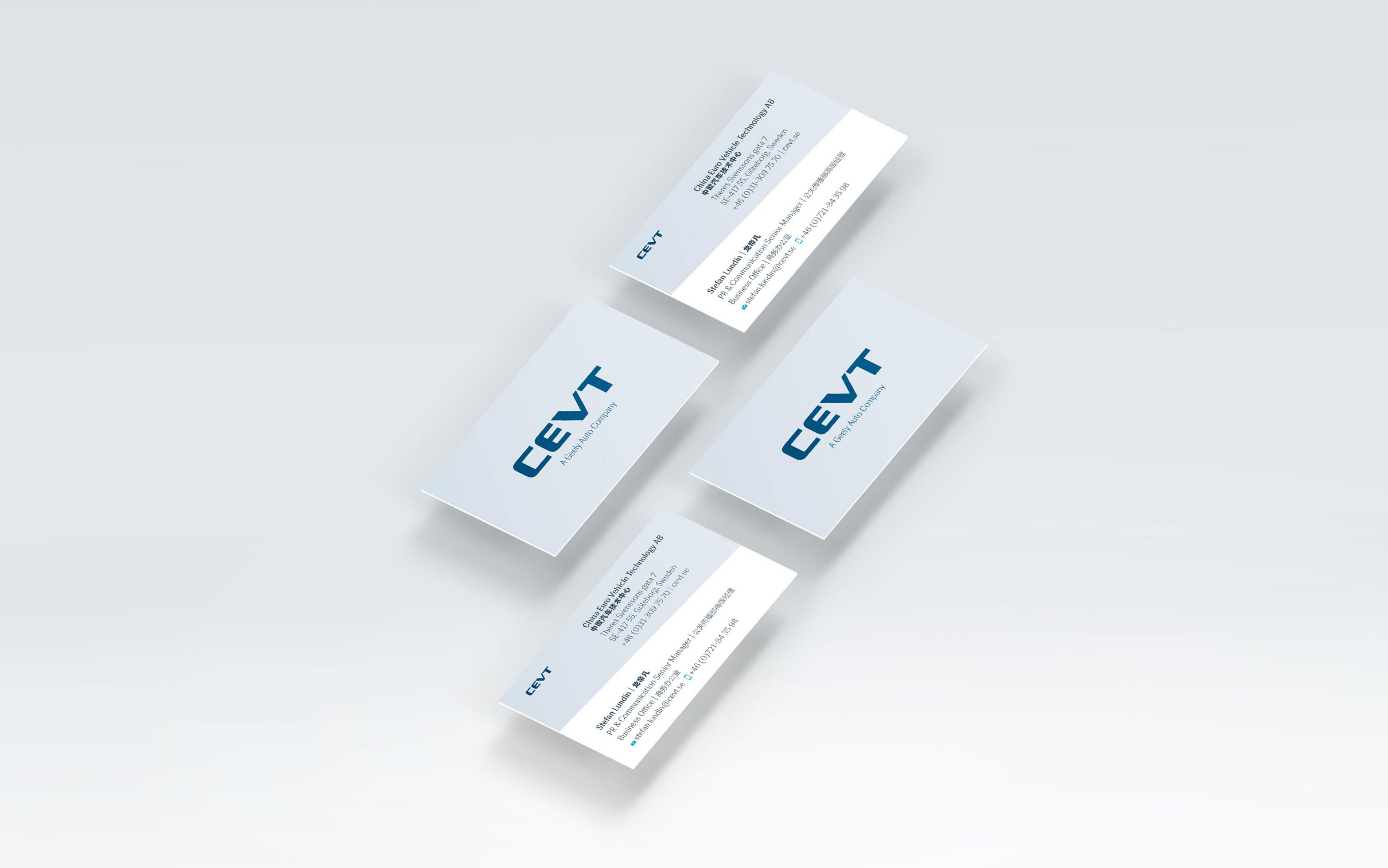 1573138146 brandwork case cevt 18