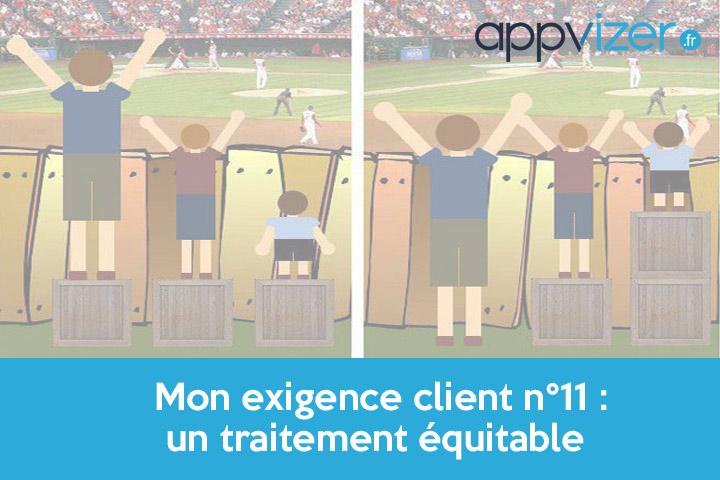 exigence client n°11 : un traitement équitable