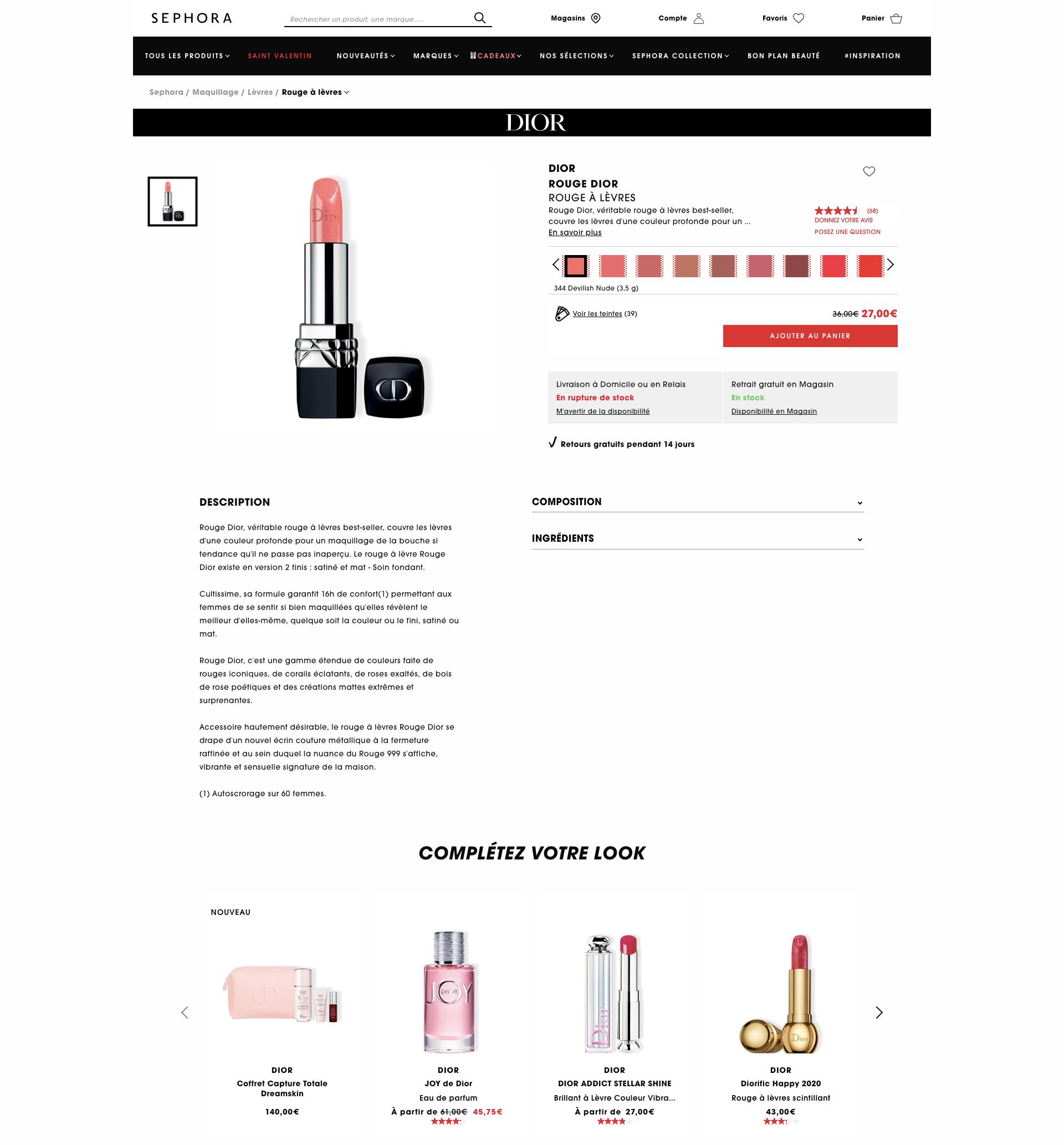 exemple fiche produit cosmétique : Sephora