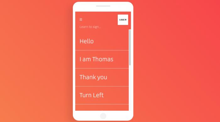 Personnalisation UI avec Uber