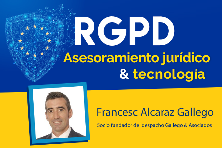 RGPD: detonante de la unión entre juristas y software de protección de datos