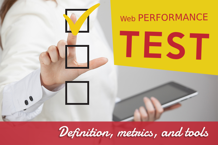 web-performance-test