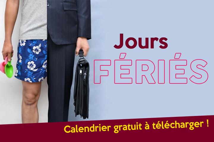 Jours fériés 2021 : règles et calendrier à télécharger !