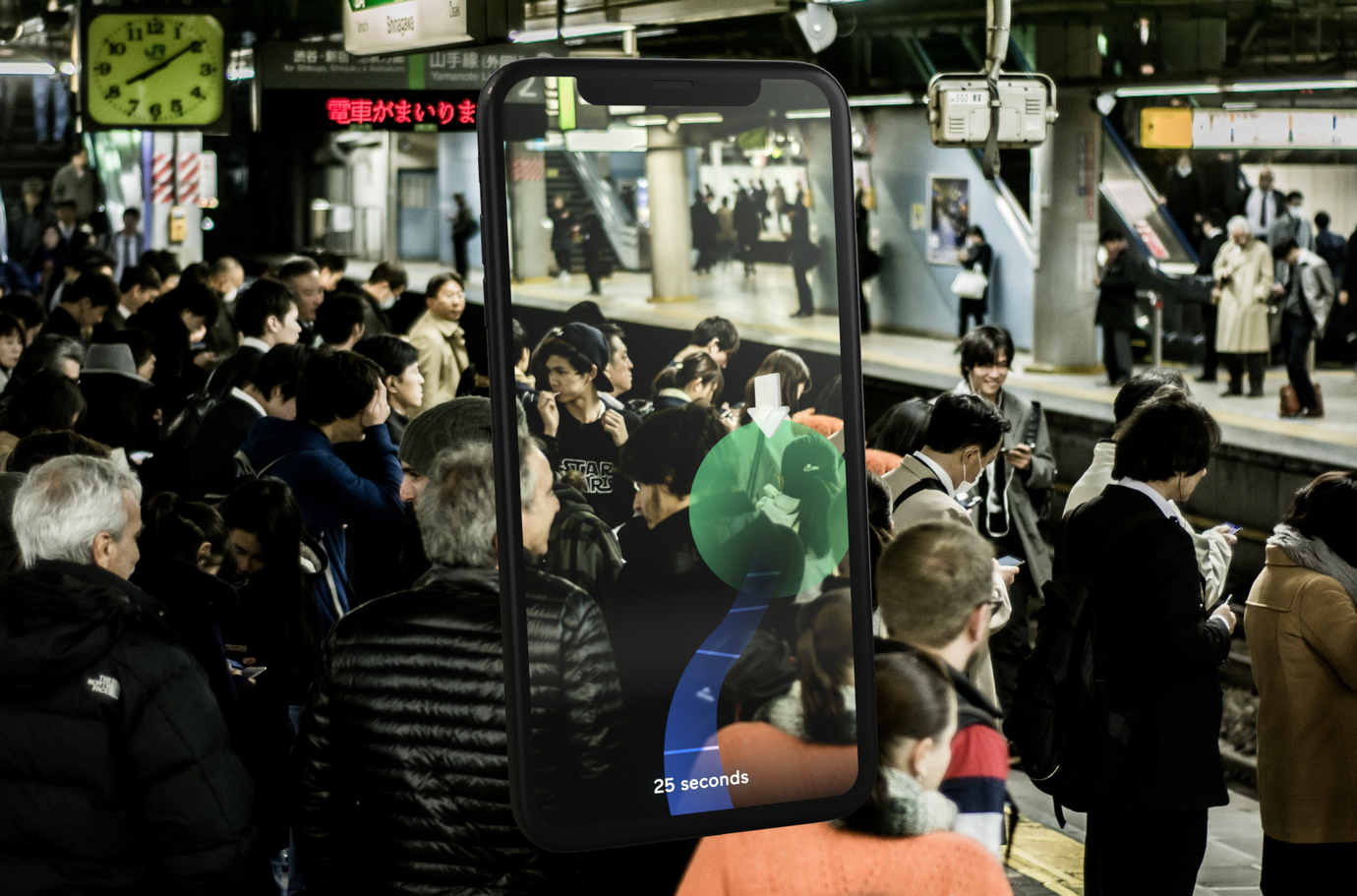 AR–Based Navigation in Crowded Public Spaces