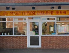 Shop front of Selsey Chinese Takeaway