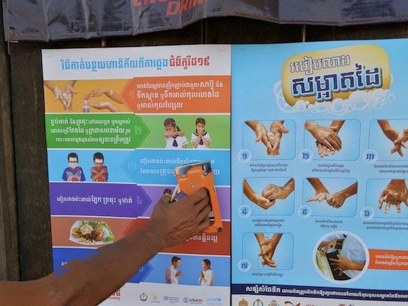 Awareness raising continues in Cambodia amidst COVID-19 risks