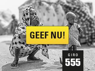 giro555_geef.png