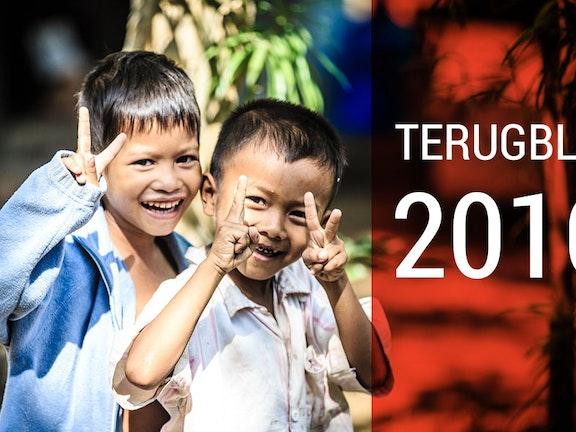 Terre des Hommes presenteert de top vijf 'hoopvolle berichten' van 2016