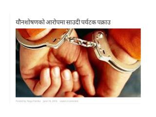 arrestatie_saoedi.jpg