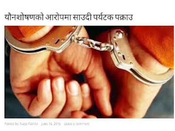 Arrestatie Saoedisch kindersekstoerist in Nepal Terre des Hommes Project Watch