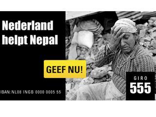 nepal-giro-555.jpg