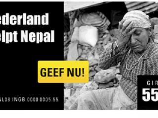nepal-giro-555_0.jpg