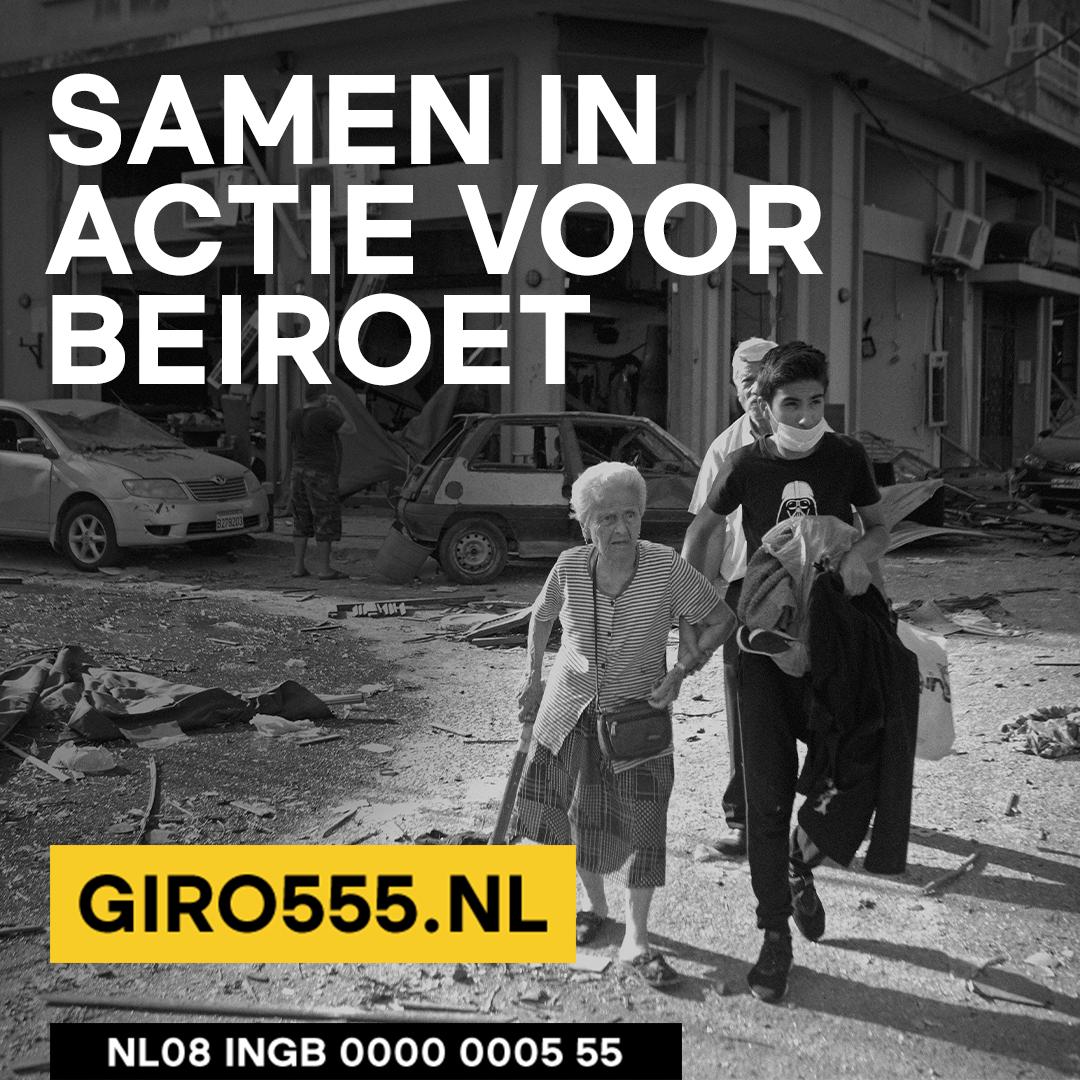 Samen in actie voor Beiroet