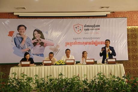 Campaign press conference