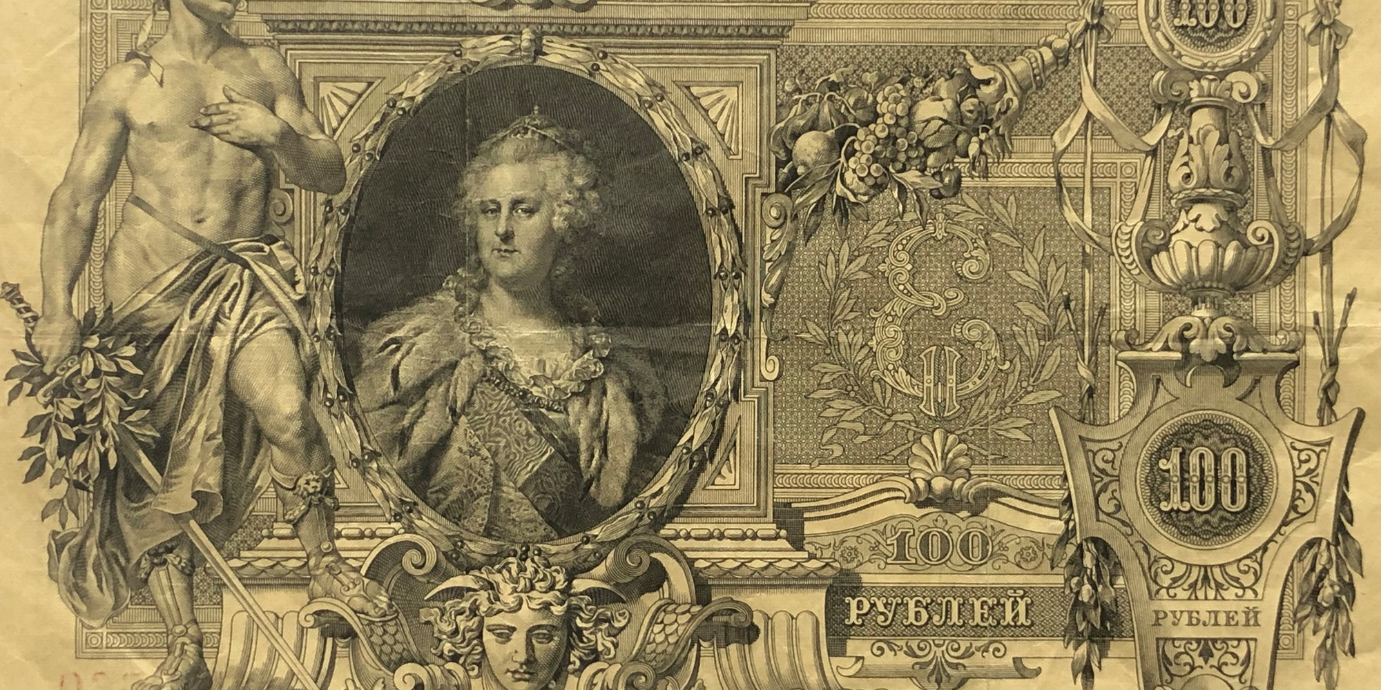 Cover Image for Translating Old Banknotes