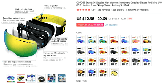 Consider using the supplier product video if you're dropshipping these ski goggles