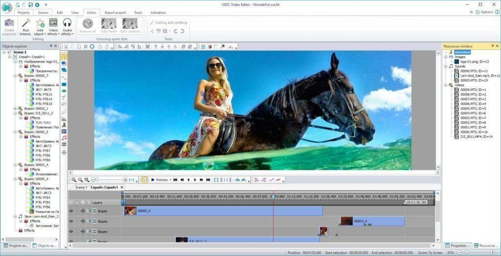 VSDC software gratuito di video editing