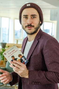 Nicolas Habert, Bizon COO and Amazon Expert