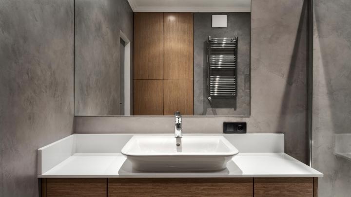 Mała łazienka w nowoczesnym stylu (1)