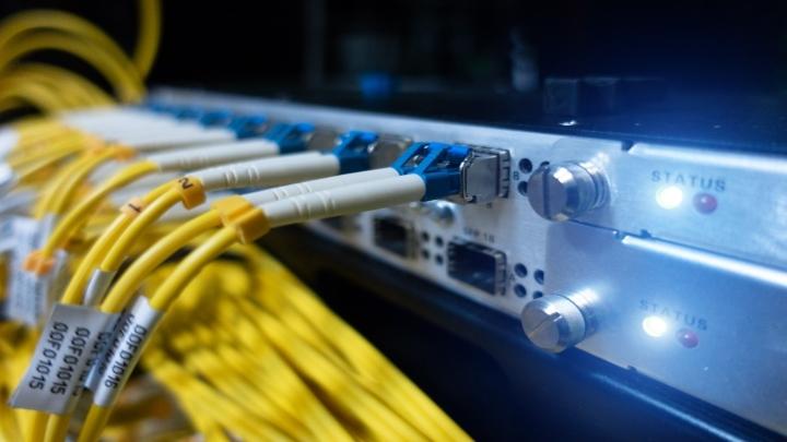 Kabel światłowodowy – Onninen