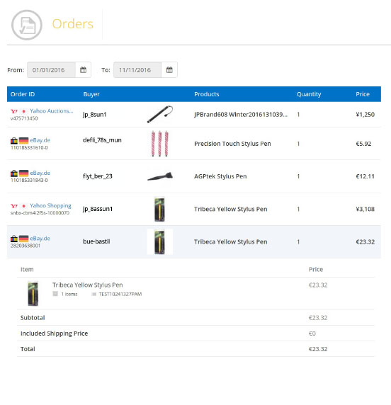 1498858787 orders screen