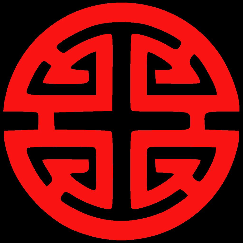 1498859816 china biz