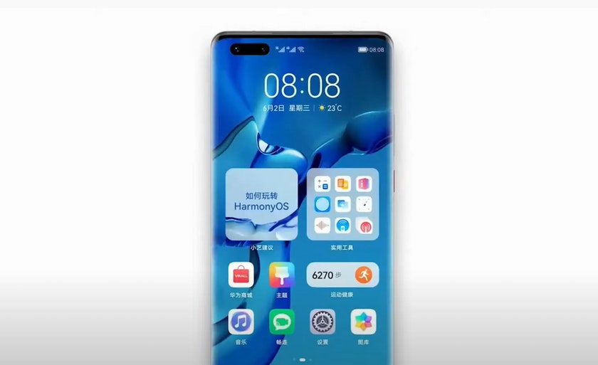 HarmonyOS smartphone homescreen interface